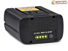 Акумулаторна батерия Stihl AP 80 36 V