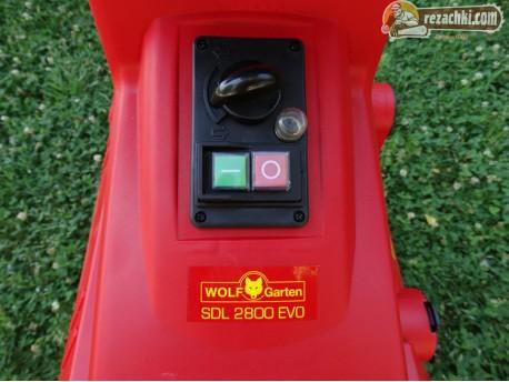Дробилка за клони електрическа SDL 2800 EVO