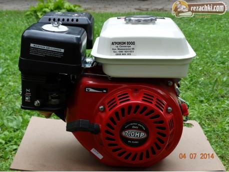 Двигател за мотофреза, мотокултиватор  Bpower LT170F 7 к.с.