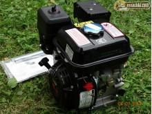 Двигател за мотофреза, мотокултиватор LT160