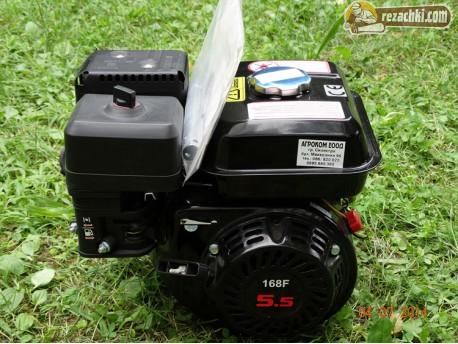 Двигател за мотофреза, мотокултиватор Гардения - Gardenia LT160