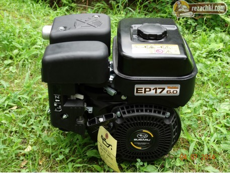 Двигател за мотофреза, мотокултиватор Subaru EP17