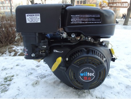 Двигател за мотофреза, мотокултиватор  Wiltec 177F-B
