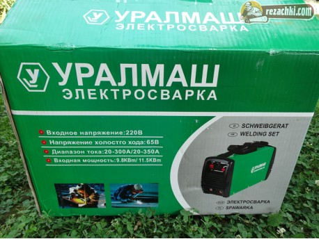 Инверторен електрожен MMA 350 Уралмаш