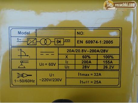 Инверторен електрожен MMA200A Нов Модел