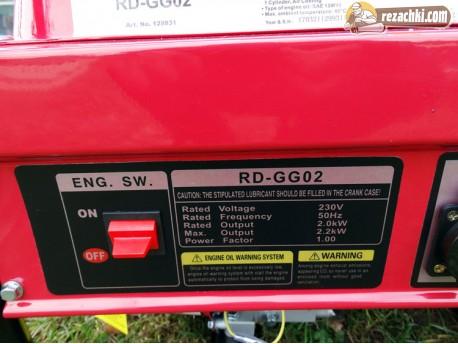 Генератор за ток Raider RD-GG02 - 2 kW