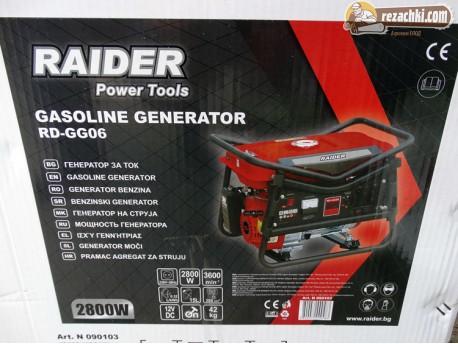 Генератор за ток Raider RD-GG06 - 2.8 kW