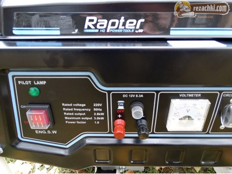 Генератор за ток Rapter 3 kW