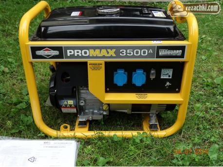 Генератор за ток PROMAX 3500 A Briggs & Stratton