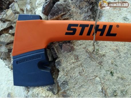 Брадвичка универсална Stihl AX 6 P