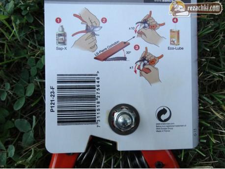 Лозарска ножица Bahco - извити дръжки