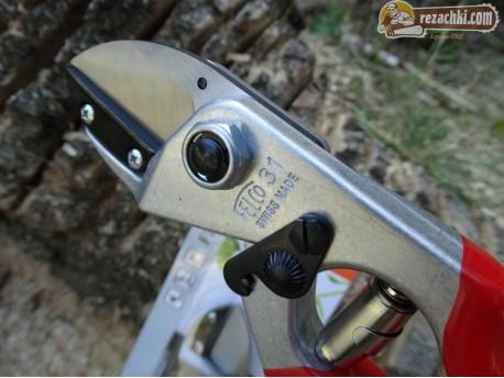 Лозарска ножица Felco / Stihl F31