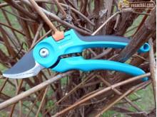 Лозарска ножица Gardena Classic S