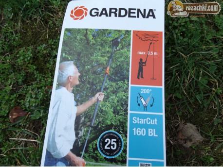 Ножица за клони Gardena Comfort StarCut 160 BL