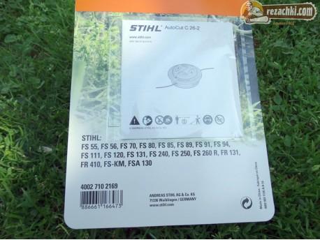 Кордова глава за косене Stihl AutoCut C 26-2
