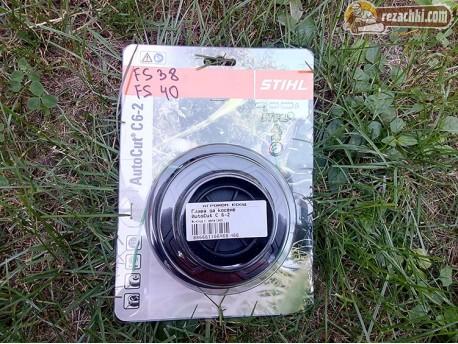 Кордова глава за косене Stihl AutoCut C 6-2