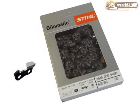 Верига моторен трион Stihl MS 230, MS 231 - 35 см