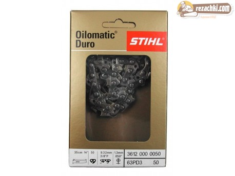 Верига от твърд метал Stihl MS 270, MS 271, MS 291 - 40 см