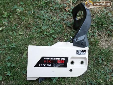 Капак спирачка за резачка за дърва
