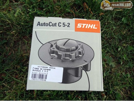 Кордова глава за косене Stihl AutoCut C 5-2