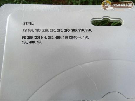 Кордова глава за косене Stihl AutoCut 46-2