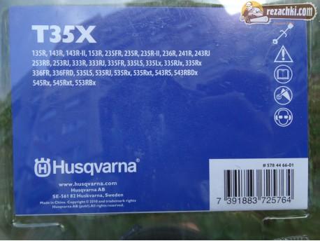 Кордова глава за косене T35 M12 Husqvarna