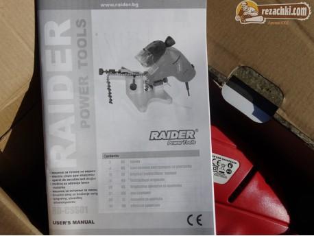 Машина за заточване вериги Raider RD-CSS01