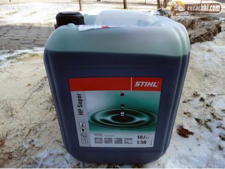 Моторно масло полусинтетично Stihl HP Super 10 л