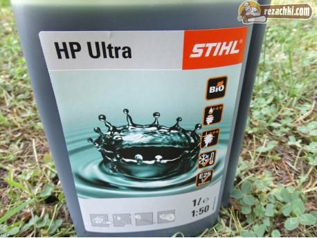Моторно масло синтетично STIHL HP Ultra с дозатор 1л