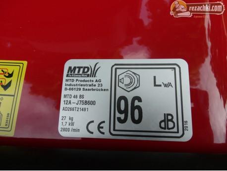 Косачка за трева моторна, самоходна MTD 46 BS