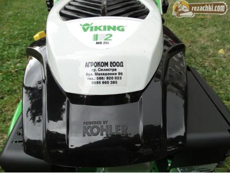 Бензинова косачка за трева Viking MB 253