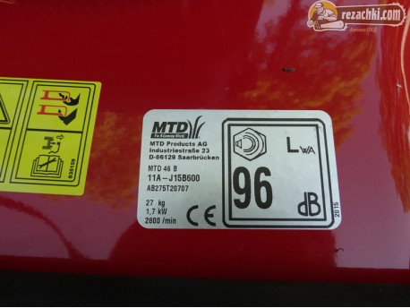 Косачка моторна МТD 46 B B&S