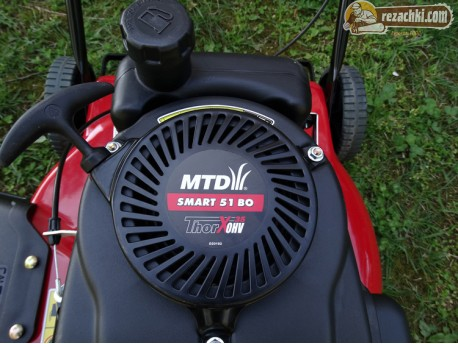Косачка моторна МТД - MTD Smart 51 BO