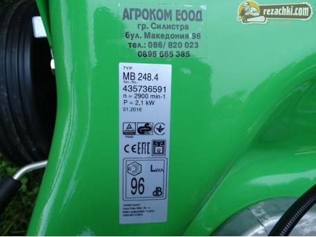 Бензинова косачка за трева Viking MB 248.4
