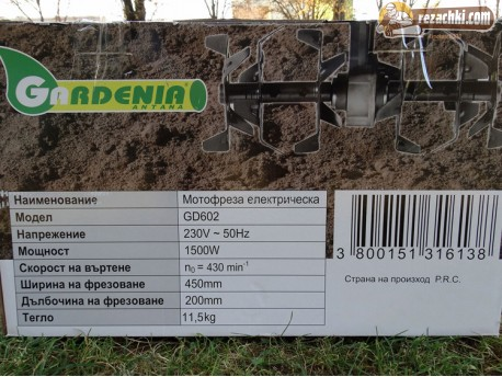 Електрическа градинска фреза GD602