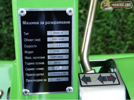 Мотофреза чугунен редуктор Z500-4