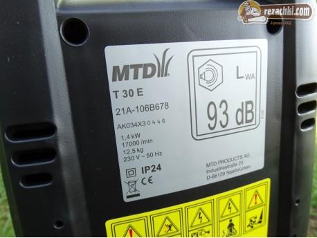 Фреза електрическа МТД - MTD Т 30 Е