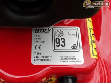 Мотофреза MTD - МТД T205