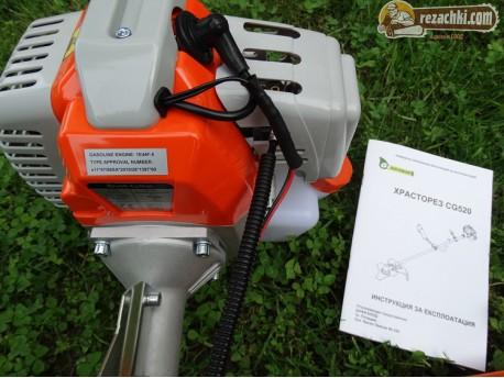 Моторна коса / храсторез Gardenia GС520 Profi