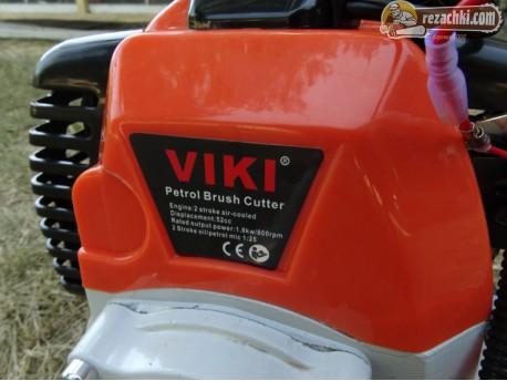 Моторна коса / храсторез Viki MAX 52 - разглобяем прът