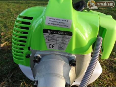 Моторна коса / храсторез Gardenia ВС520