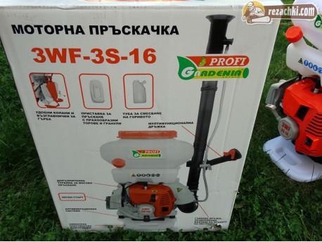 Моторна пръскачка 3WF-3S-16 Profi
