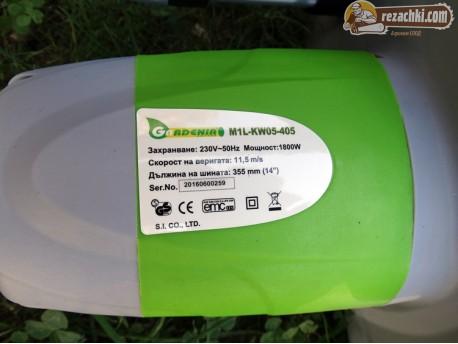 Електрическа резачка за дърва Gardenia M1L-KW05-405