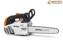 Моторна кастрачка Stihl MS 194 T