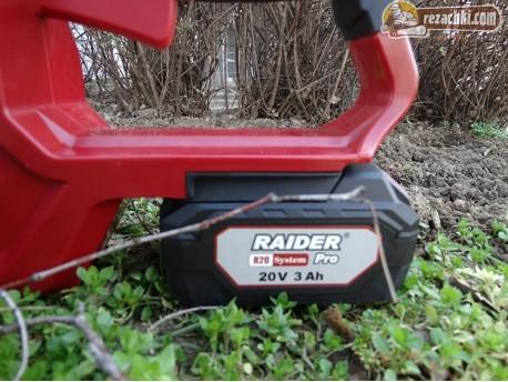 Акумулаторна резачка RAIDER RDP-SCHS20 R20