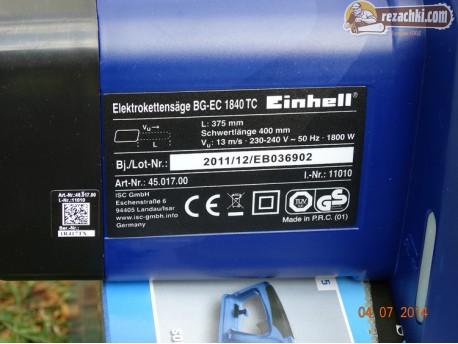 Резачка за дърва - електрически трион Einhell BG-EC 1840 TC
