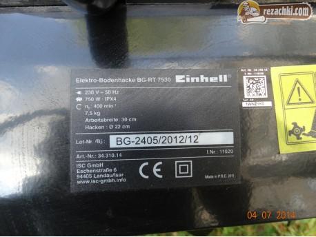 Резачка за дърва - моторен трион Einhell BPC 1235