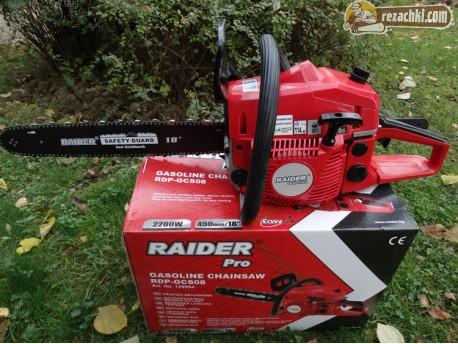 Резачка за дърва - моторен трион Raider RD-GCS08