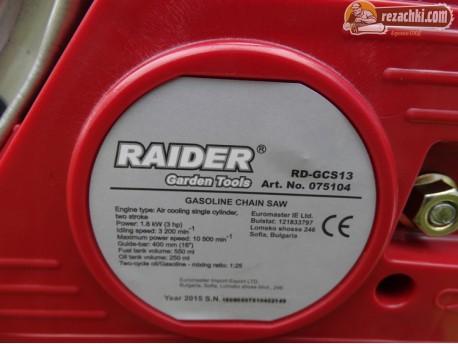 Резачка за дърва / моторен трион Raider RD-GCS13