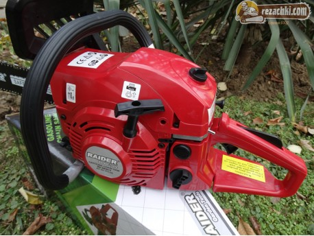 Резачка за дърва - моторен трион Raider RD-GCS15